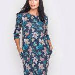 Модная женская одежда оптом и в розницу