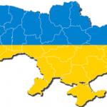 Помощь в получении гражданства Украины.