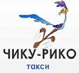 Чику-Рико Такси, Киев