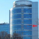 Офис в Бизнес центре Мост-сити (класса А)