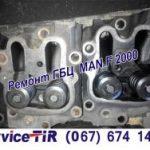 Шліфовка ремонт головки блока двигуна