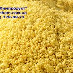 Sulfur granulose
