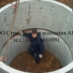 Септик из бетонных колец Киев, Киевская область
