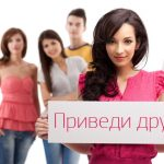 Бухгалтерские курсы с нуля в комплексе с 1с 8.3