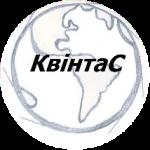 ООО «КВИНТАС» г. Никополь реализует краны башенные