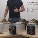 Майнер Asic Antminer Bitmain S9, S9i, D3, T9+, L3