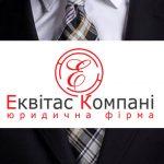 Экспресс ликвидация юр лиц, выкуп проблемных ООО