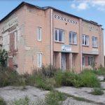 Продам офисное здание и склад