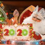 Интерактивное видео поздравление от Деда Мороза