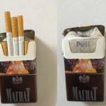 Сигареты оптом Магнат